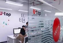 上海工業設計公司排名,知名的浪尖U-TOP團隊與交通銀行開展金融產品用戶體驗設計交流培訓