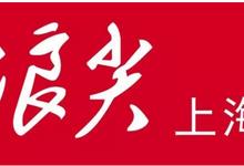 """商标logo设计的五条""""军规"""",花钱也买不到!"""