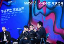 """工业设计新风口是什么?看看深圳工业设计办的""""不破不立 开放边界""""2019春茗会"""
