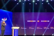 品牌設計公司,浪尖參加2019天府·寶島工業設計大賽