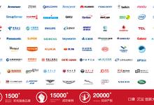 上海工业设计,浪尖工业设计公司的成就