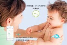 來瞧瞧上海這家產品設計公司,如何打造媽媽放心、寶寶喜歡的可愛體溫計