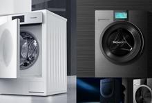 上海浪尖洗衣机外观设计+结构设计案例分享-创维洗衣机设计