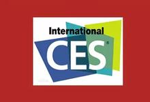 浪尖集團受邀將參加2016拉斯維加斯CES展會