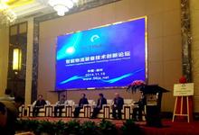 上海浪尖加入智能物流裝備產業技術創新戰略聯盟,成為首批理事單位