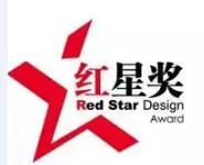 2015中国设计红星奖在京揭晓 浪尖集团荣获15项大奖