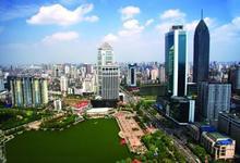 浪尖工业设计公司承办12月1-3号的中国工业设计博览会武汉分会场
