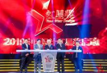 上海品牌设计乐虎官网游戏官网导航,浪尖工业设计公司盘点三月设计圈大事件
