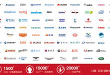 上海工业产品设计公司-浪尖工业设计