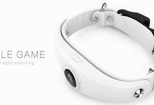 工业设计公司,上海浪尖介绍智能穿戴产品设计