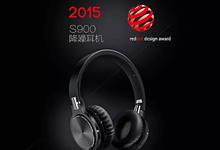 上海产品设计公司,浪尖设计荣获德国红点奖作品-雷柏耳机