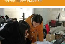 2017年上海浪尖学院暑期实训课程开始招生