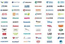 认识国内十佳工业设计公司-上海浪尖