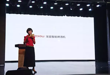 上海浪尖受邀参加华人设计观点x金点沙龙系列