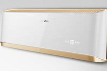上海浪尖家電產品設計—弧掛機空調設計案例分享