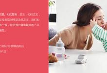 上海品牌设计,浪尖设计公司分析优秀LOGO是怎么设计出来的