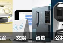 上海品牌設計公司,浪尖設計跨越眾多行業,客戶遍及各地