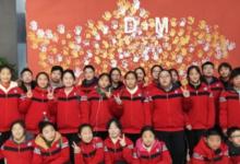 初中生D+M工业设计小镇研学记