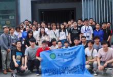 國內院校交流 | 西安科技大學師生走進浪尖工業設計公司