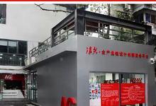 上海浪尖述说产品设计公司的行业经验