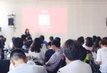 上海浪尖工业设计公司校园分享会全国巡讲之湖工大站