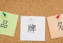 品牌设计公司,上海浪尖帮企业命名,打造企业品牌形象