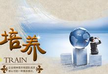 上海浪尖工业设计公司对工业设计师的培养