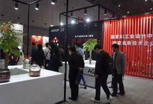 第19届工博会第二天|上海浪尖工业设计公司精彩亮相