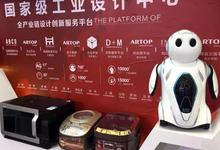 上海工业设计公司浪尖携多款设计作品亮相AWE家博会