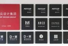產品設計公司排名,國內比較好的產品設計公司-浪尖設計