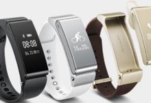 排名前十的产品设计公司,上海浪尖设计的华为智能手环
