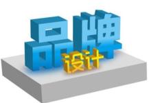 上海品牌设计,浪尖设计公司带大家扒扒大品牌LOGO设计精髓