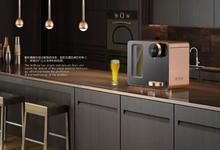 上海浪尖的好設計-智能啤酒鮮釀機