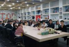 国内院校交流 |武昌理工学院师生走进浪尖工业设计公司