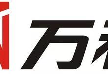 上海品牌設計公司,浪尖分享幾種常用的LOGO設計,讓字體更高級