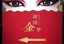 上海浪尖品牌设计——麦子金服品牌画册设计及设计策划案例分享