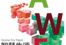 2019AWE中国家电及消费电子博览会,相约上海邀您参观