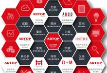 上海工業設計公司,浪尖設計號稱上海前十產品設計公司