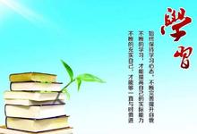上海浪尖设计干货分享:设计师必须了解的美术基础!