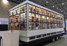 包豪斯大篷车百年巡演——广东工业设计产业博览会暨顺德设计周活动