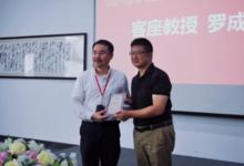 武汉设计工程学院董事长程凡一行莅临浪尖工业设计公司