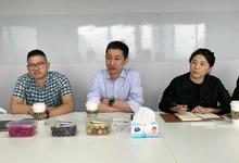 上海工业设计协会会长倪伟源莅临上海浪尖爱游戏下载官网!