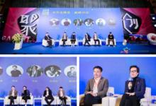 2018中國智造(深圳)·設計創新商年展-光華龍騰獎·設計巔峰對話,讀懂中國設計的未來!