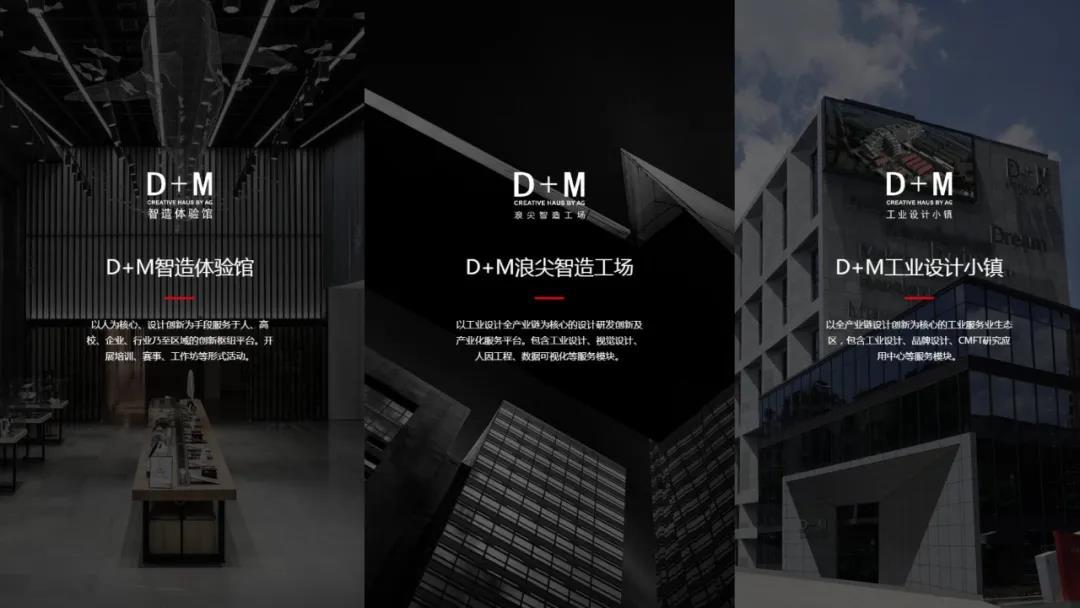 浪尖D+M.jpg