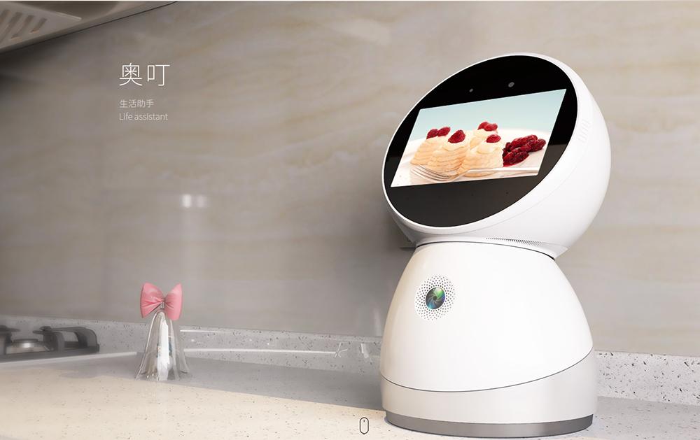 奥叮家庭智能机器人浪尖设计.png