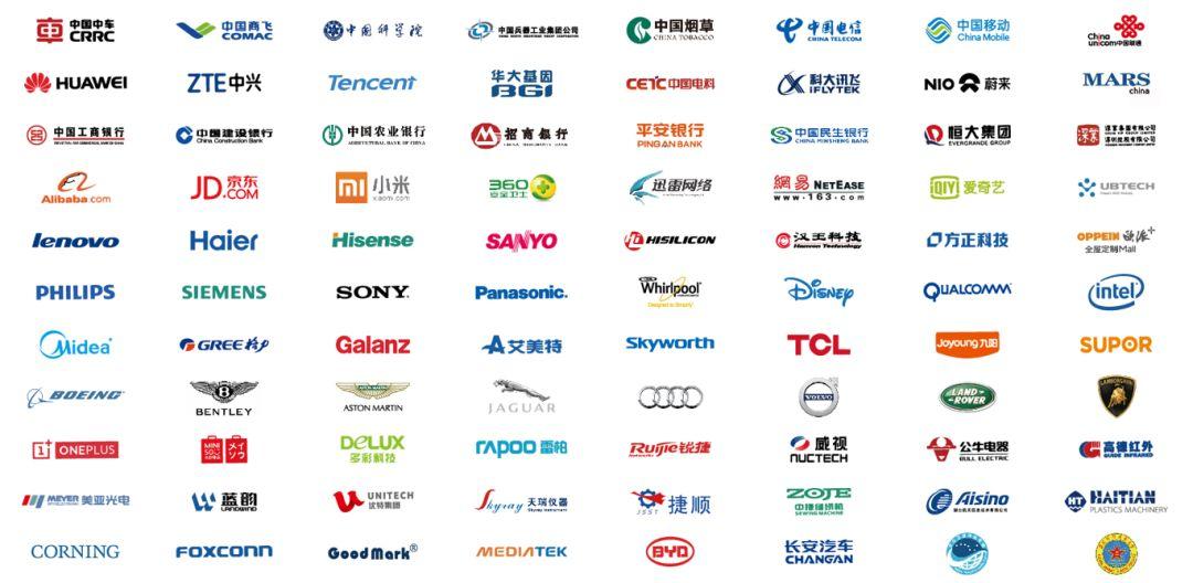 浪尖服务品牌与合作企业.jpg