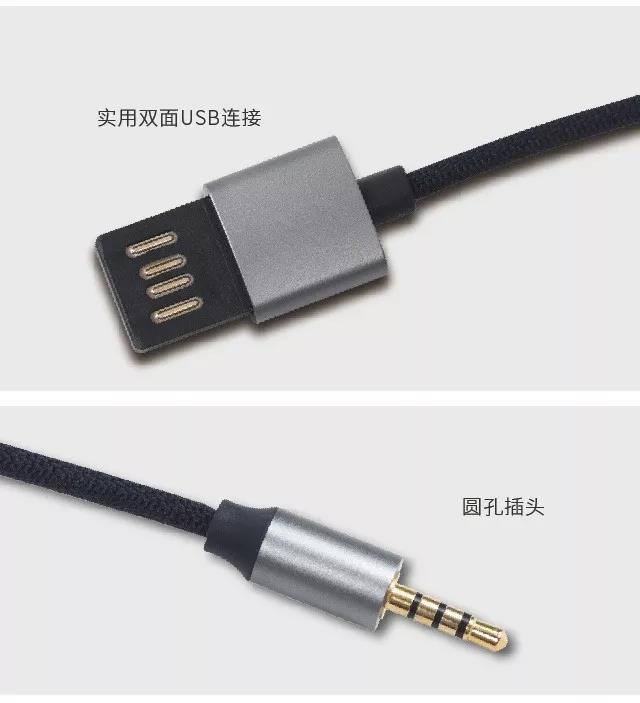 納米產品設計16.jpg