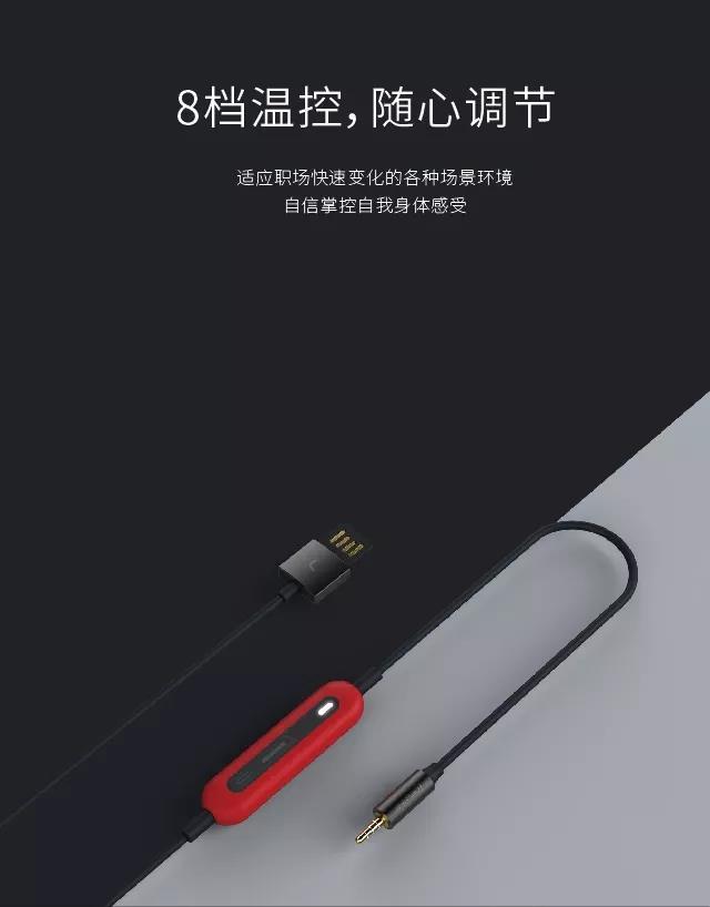 納米產品設計5.jpg